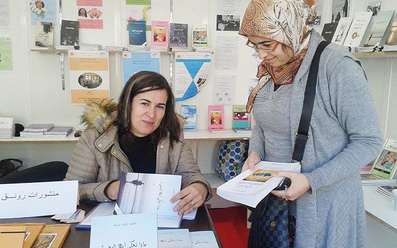 Un nouveau recueil «Que racontes-tu ô mer…?» de Fatima Zohra El Mrabit