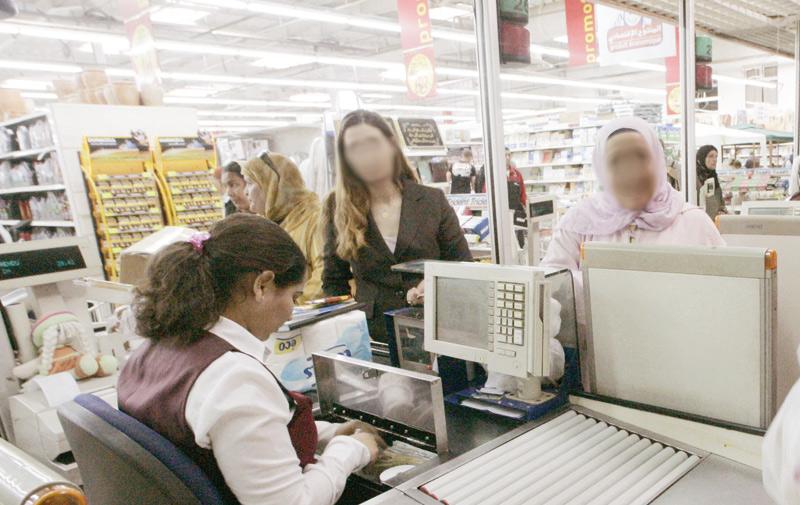 Jumelage Maroc-Union européenne: 11 millions DH pour la protection des consommateurs