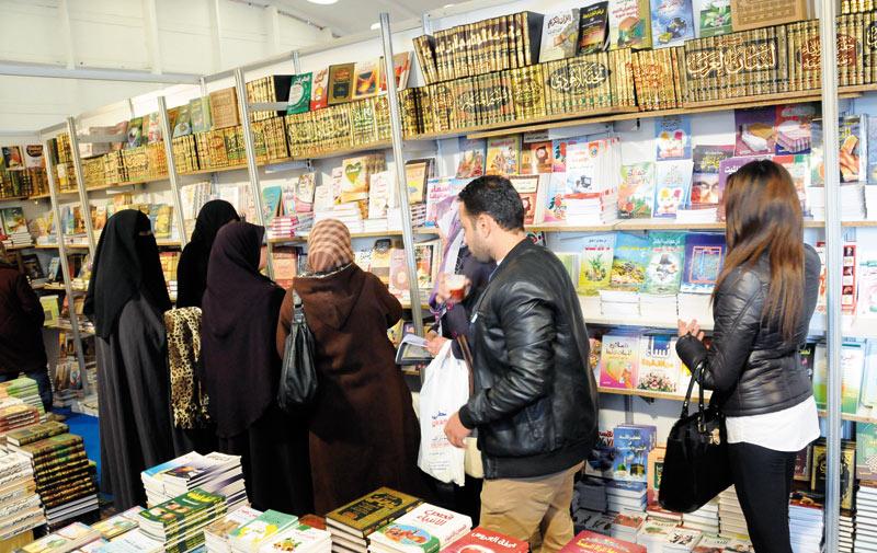 SIEL : Regards croisés  autour de l'engouement des Marocains pour  les livres religieux
