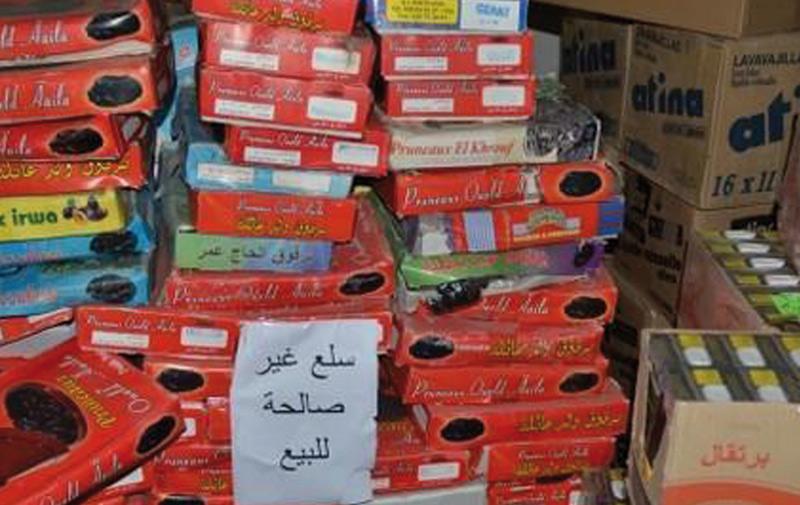 Saisie de produits impropres à la consommation entre Salé et le Nord