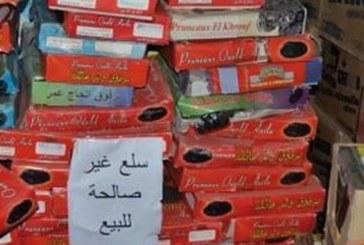 Ramadan : Saisie de 68 tonnes de produits alimentaires impropres à la consommation