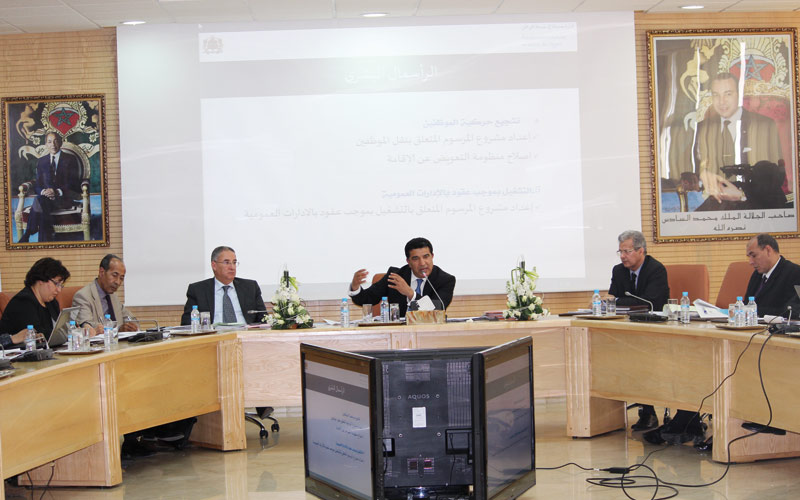 Administration publique: 860 000 fonctionnaires pour une masse salariale de 98 milliards de dirhams