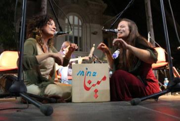 «Ashtata»: la pluie, la paix chantées par une palestinienne et une portugaise