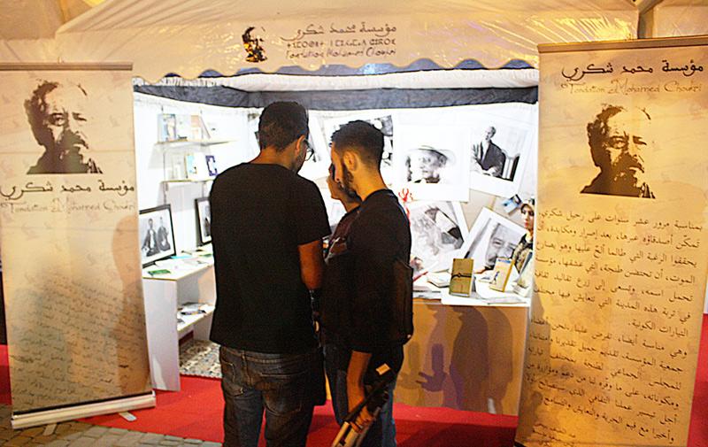 Tanger fête le livre: Cinquième Salon régional qui lui est dédié