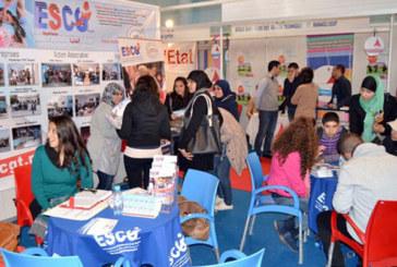 Forum de l'étudiant de Tanger: Vers une meilleure orientation des jeunes