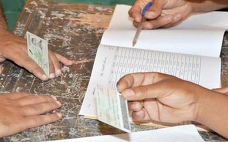Elections communales et régionales : la carte de l'électeur annulée, seule la CIN sera valide