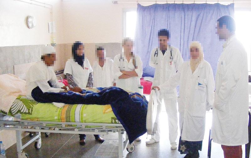 Evaluation des fonctions de santé publique : Pour développer un plan d'action multisectoriel