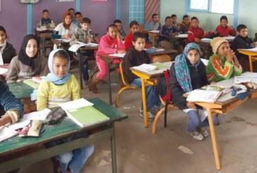 Système éducatif : Pour une gouvernance rénovée