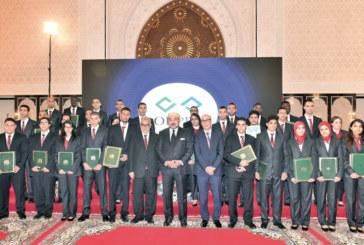 Plan de développement de l'OFPPT à l'horizon 2020: Nouveau tournant pour la formation professionnelle au Maroc