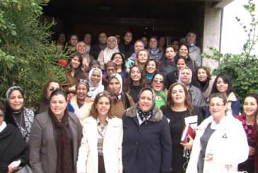 L'organisation féminine du PAM voit le jour