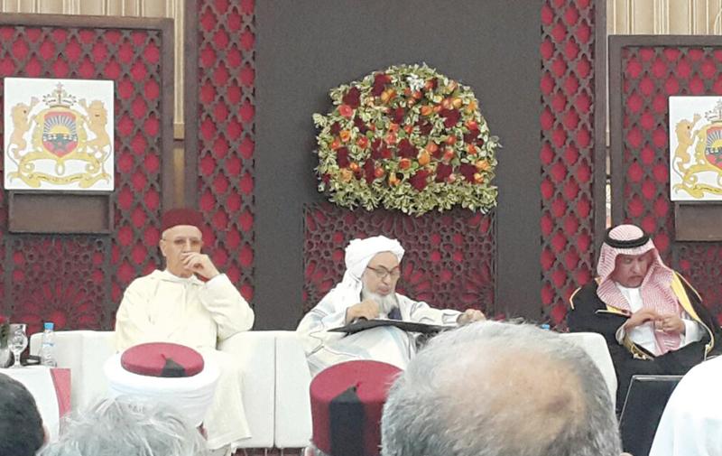 Congrès sur les droits des minorités religieuses dans les pays musulmans: Marrakech terre de tolérance et du «vivre-ensemble»