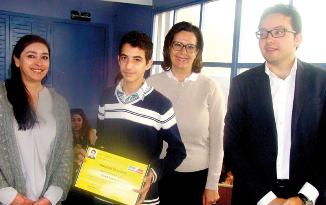 Centre d'excellence Amani: Les études, tout enfant y a droit