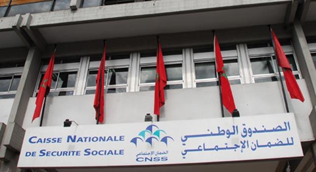 CNSS : Plus de 2,3 millions d'assurés déclarés en 2010