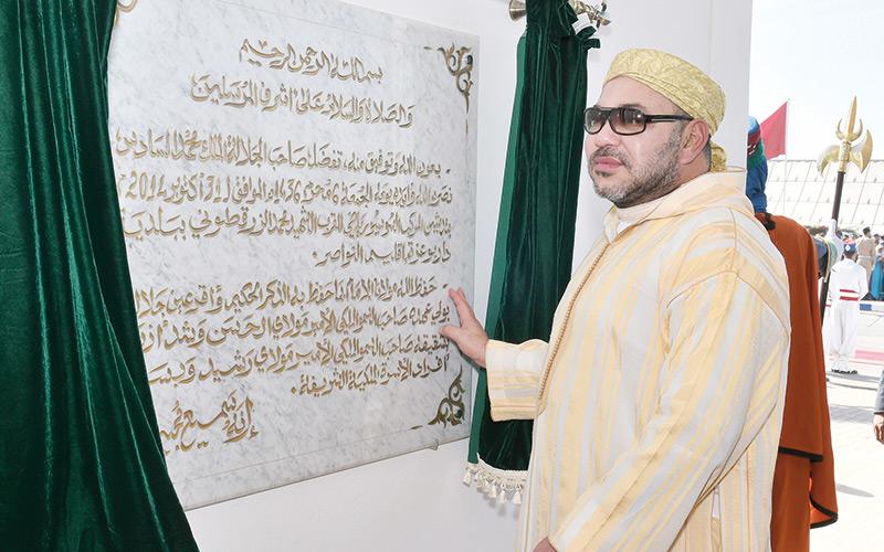 SM le Roi inaugure le centre socio-sportif de proximité Mohamed Zerktouni