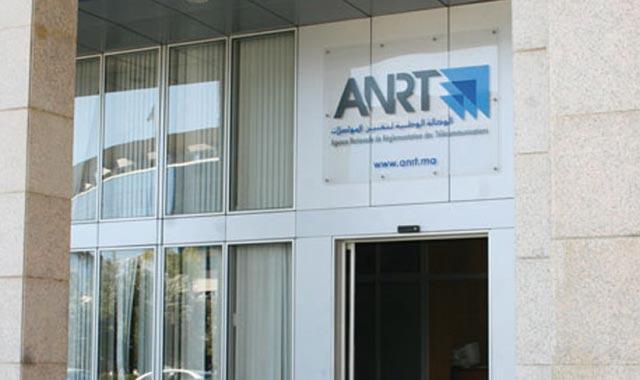 ANRT : Nouvelle plate-forme  de gestion pour les noms  de domaine «.ma»