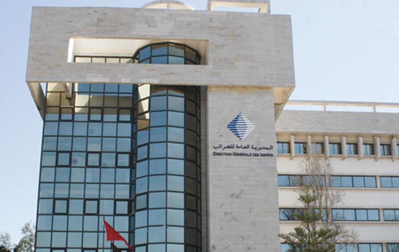 Recettes fiscales: Plus de 109 milliards de dirhams gérés  par la DGI