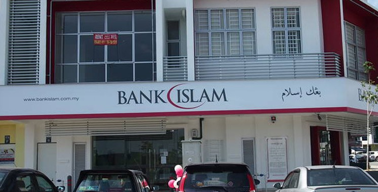 Banques islamiques : Des bénéfices record en 2014