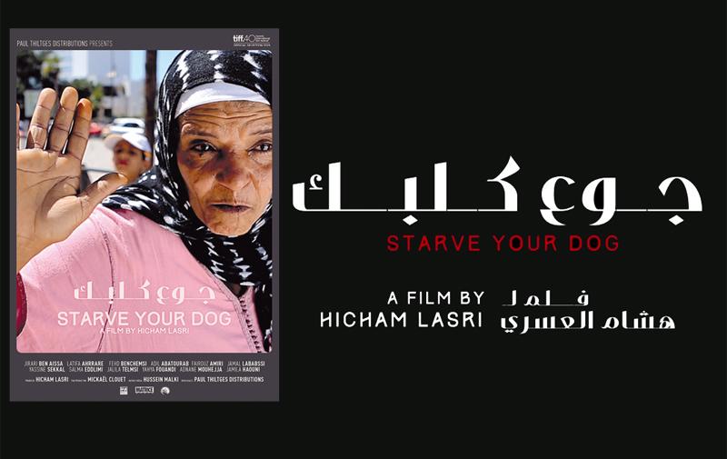 «Starve Your Dog» de Hicham Lasri en ouverture