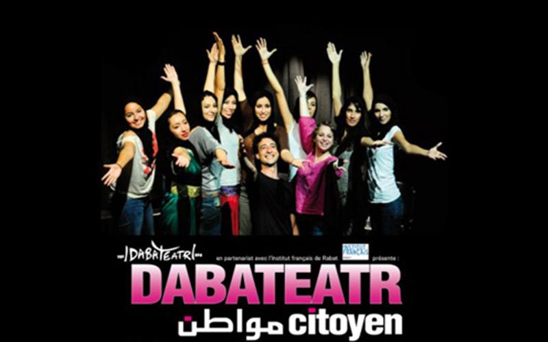 Théâtre : «Chkoun Ghaytfi Telfaza?»  à Casablanca