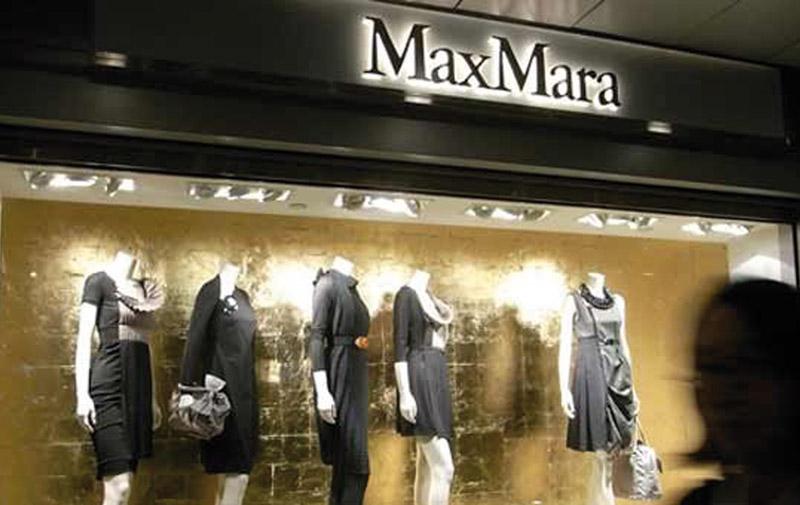 Luxe : Max Mara au Morocco Mall