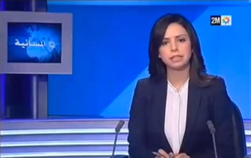 2M s'excuse après un reportage polémique sur la guerre au Yémen