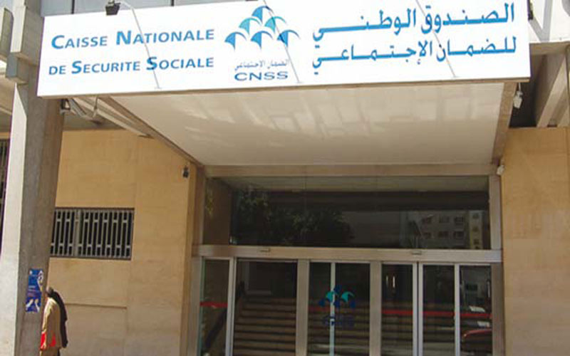 CNSS: 181.644 entreprises affiliées  à fin septembre 2015