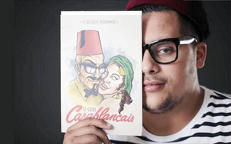 BD de Mohamed El Bellaoui : Un guide pour Casablanca