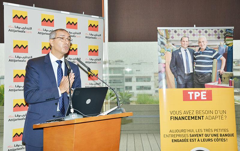 Attijariwafa bank dit «Ana Maâk» aux TPE:Lancement d'un nouveau dispositif d'accompagnement