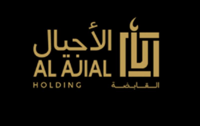 Al Ajial Holding forme  les leaders de demain