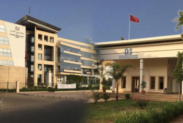 Recherche scientifique: L'Université Mohammed V remporte le plus de projets