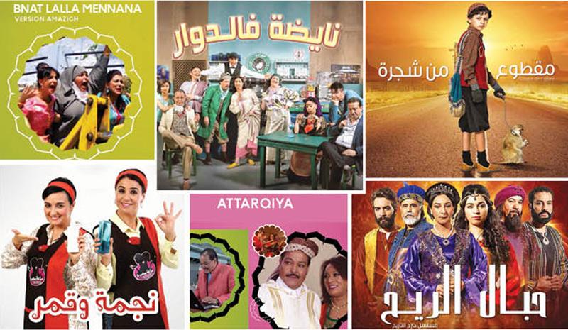 Ramadan sur 2M: Quand la production nationale  est mise à l'honneur