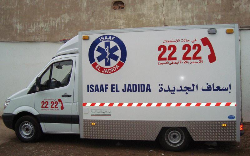 Isaaf El Jadida : Une nouvelle version des urgences