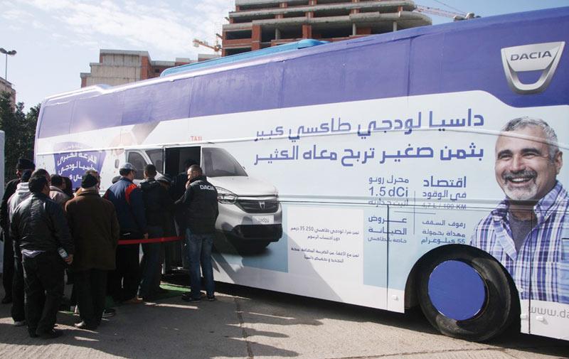 La caravane «Lodgy grands taxis» lancée à Tanger
