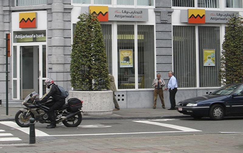 Nouveaux services gratuits: Attijariwafa bank étoffe sa banque en ligne