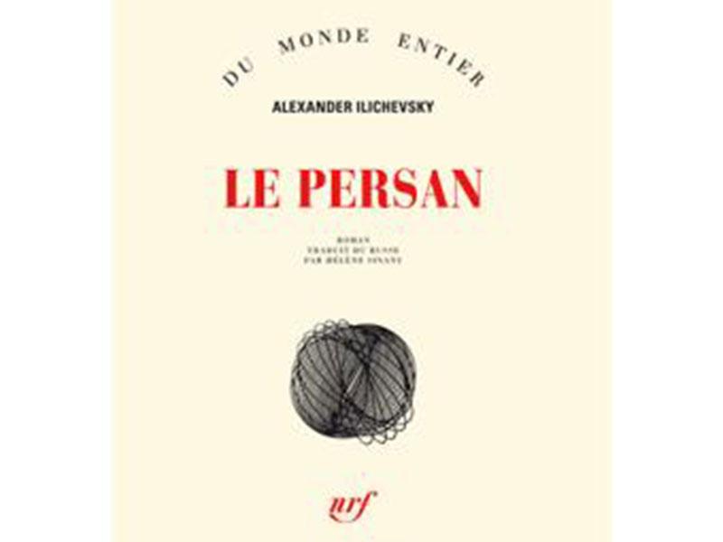 «Le Persan» de Alexander Ilichevsky