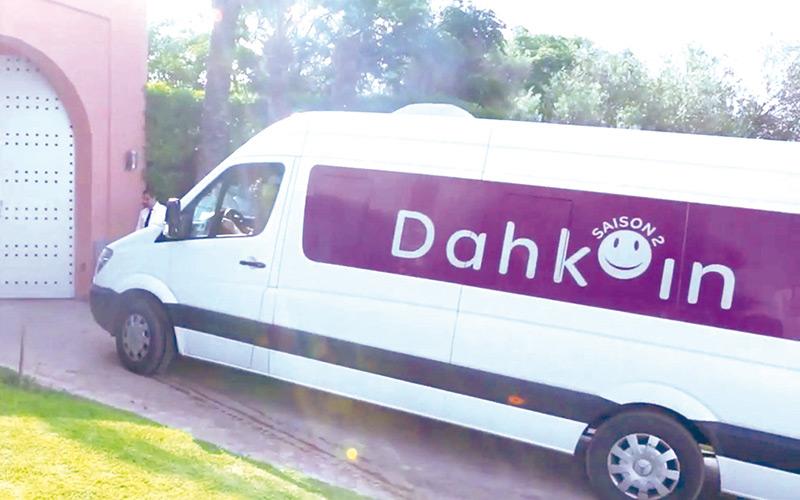 Dahkine by Inwi : Une initiative qui porte bien son nom