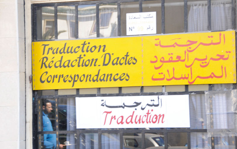 Les traducteurs assermentés désirent s'assembler en Ordre