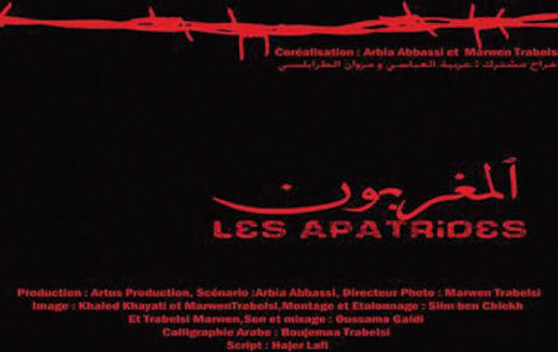 Rencontre internationale du film documentaire de Guelmim: «Les Apatrides» remporte le Grand prix