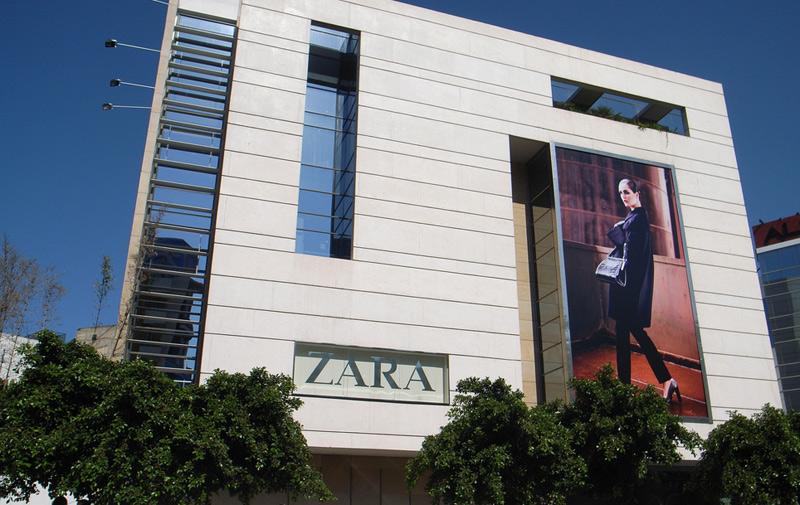 Ramadan: Zara lance une édition limitée