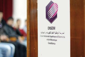Ecole nationale de l'électricité et de mécanique (ENSEM): Un centre de recherche de plus  de 43 millions DH