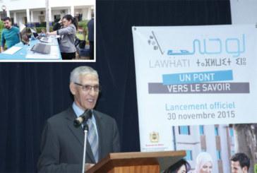 Lahcen Daoudi lance Lawhati: Une initiative au goût de déception pour les étudiants