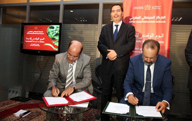 Cinéma: Signature d'une convention de partenariat entre le CCM et la Fondation ISMAC