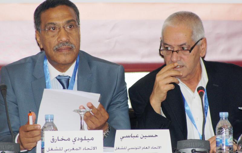 70ème anniversaire de l'UGT : L'UMT en visite à Tunis
