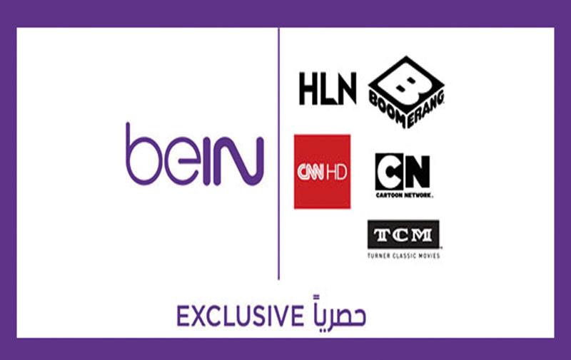 beIN diffuse Cartoon Network,  Boomerang et CNN
