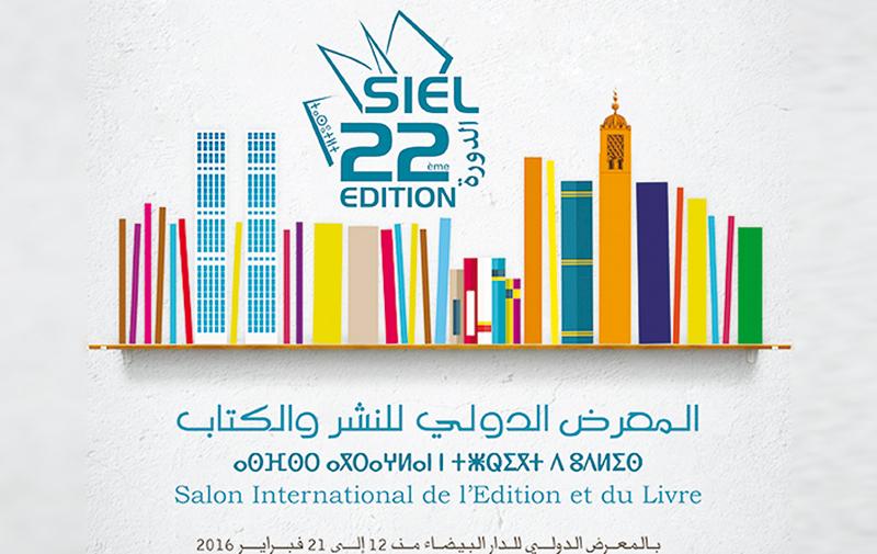 Le 22ème SIEL du 12 au 21 février: Les raisons du report du prix  du Maroc du livre