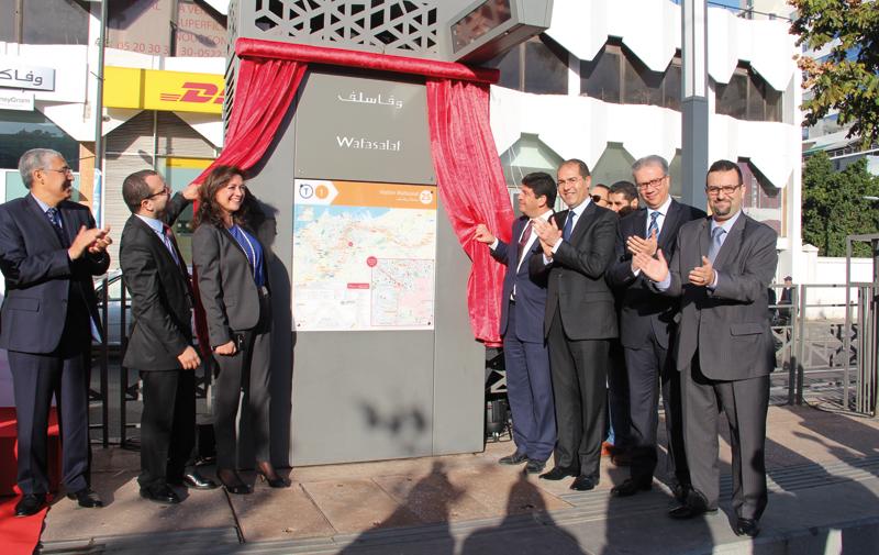 Partenariat public-privé: Wafasalaf baptise de son nom  une station de tram
