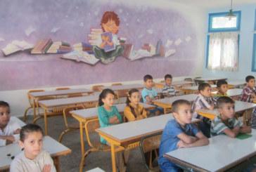 La capacité d'accueil scolaire de Tanger-Asilah se renforce