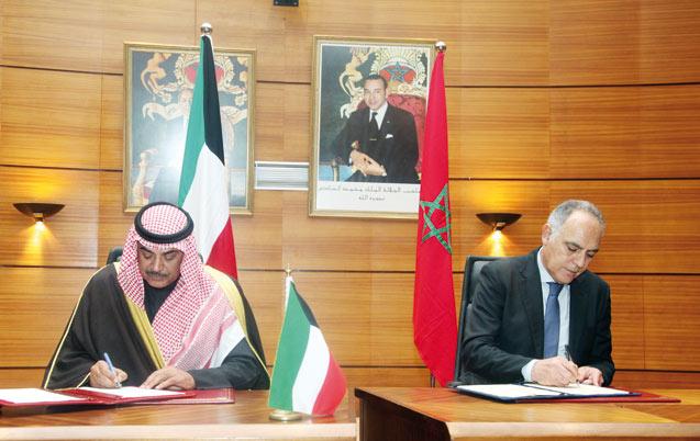 Maroc-Koweït : Nouvelle  dynamique  de coopération