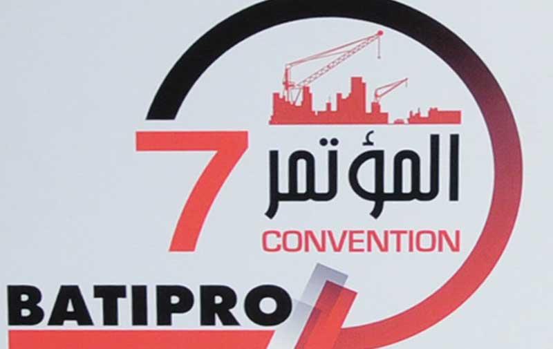 BTP : Batirpro  dresse le bilan 2015