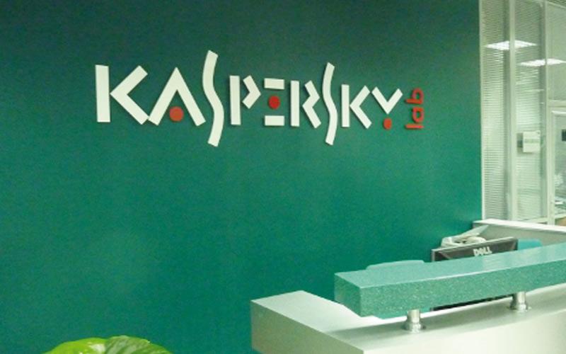 Kaspersky Lab a tenu son événement annuel «K-Next»: Des solutions et des innovations à la pelle